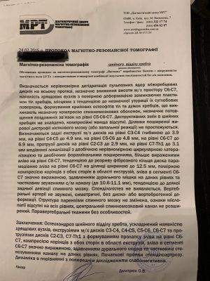Отзывы доктор Игнатьев