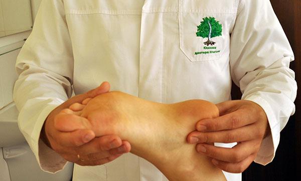 Дисбактериоз лечение у детей грибы