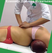 Боль в левый боку спины