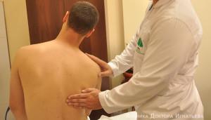 Где лечить спину Киев?