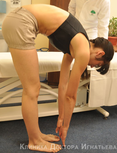 Лечение межпозвонковой грыжи в карловых варах