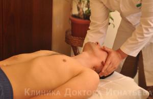 Кто в Киеве эффективно лечит всд