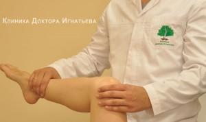 Болят колени после родов что делать