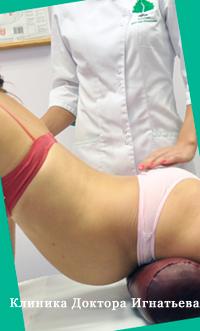 Артрит коленных суставов лечение