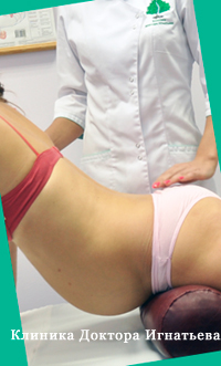 Болит поясница от поднятия тяжести