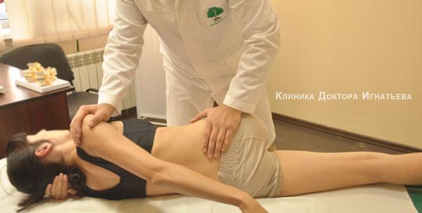 Лечение остеохондроза схема лечения форум