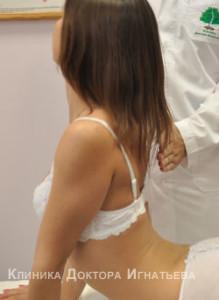 Лечебная физкультура при хондрозе шейного отдела