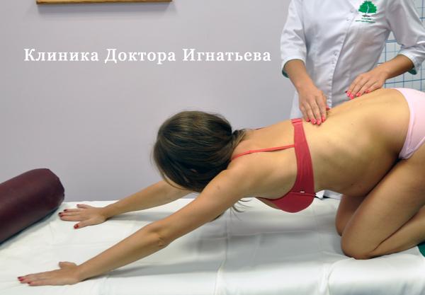 Воспаление остеохондроза позвоночника как лечить