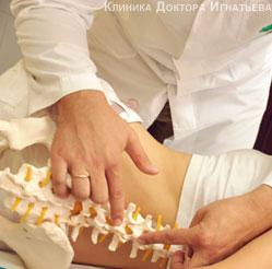 Мануальная терапия при всд