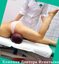 Болит колено после родов