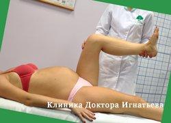 Беременность с больным позвоночником