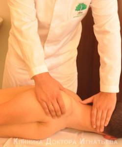 Боль в пояснице отдает в ноги при беременности на ранних сроках