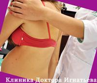 Сколиоз болит спина после родов