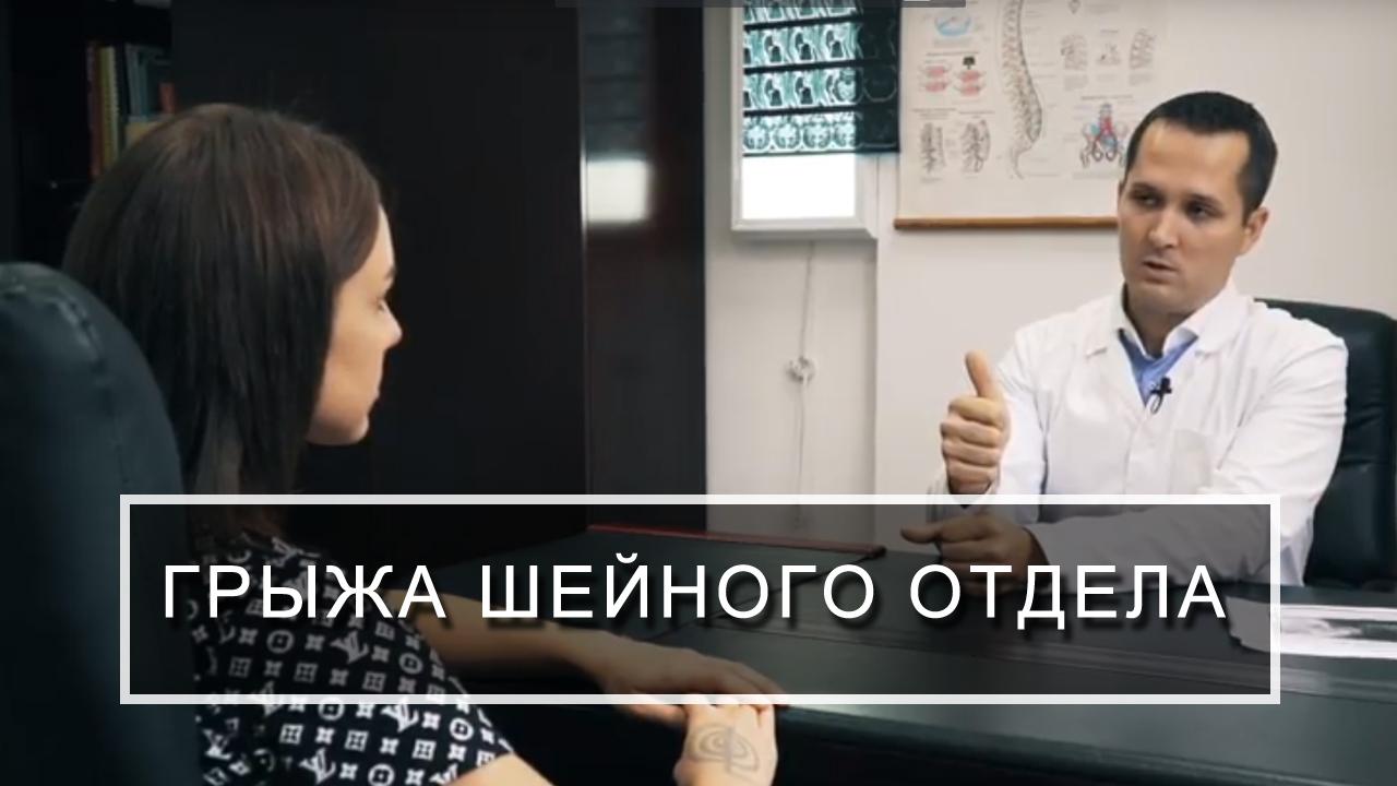 Боль в пояснице отдает в пах у мужчин женщин причины методы лечения