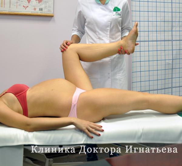 Болит поясница при ходьбе при беременности