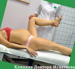 Реабилитация женщин после родов