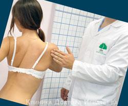 Киев диагностика спины отзывы