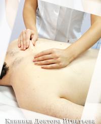 Симптомы стеноза шейного отдела позвоночника