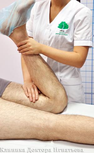 Болит мышца бедра спереди
