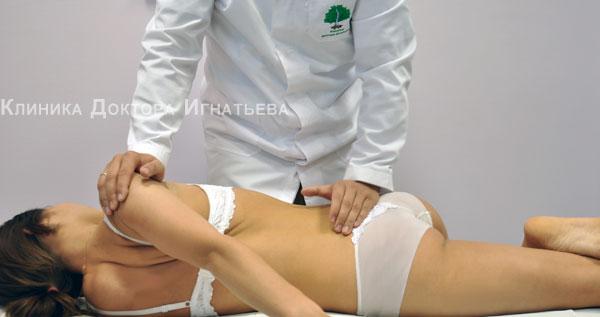 лечение межпозвоночной грыжи по страховой