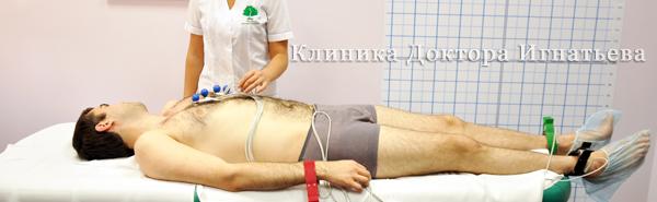 Температура ломота в костях боли в пояснице
