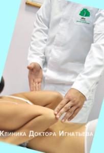 S-образный сколиоз 2 степени лечение