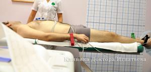 Лечение спины (Киев)