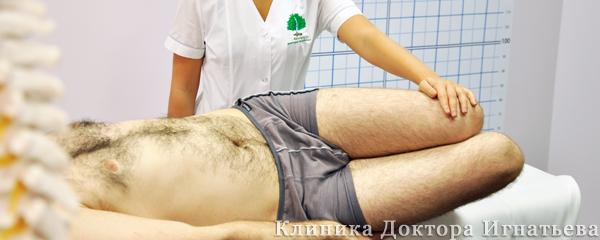 Защемление нерва в шейном отделе позвоночника медикаментозное лечение