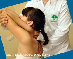 Боль в верхней части спины при поворотах