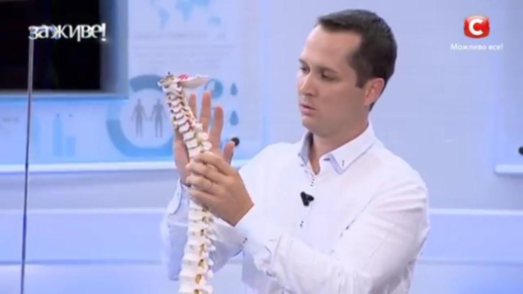 Игнатьев Радион Геннадиевич, невролог