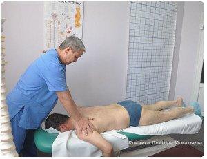 Самомассаж при протрузии шейного отдела