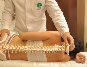 Какая физиотерапия помогает при всд?
