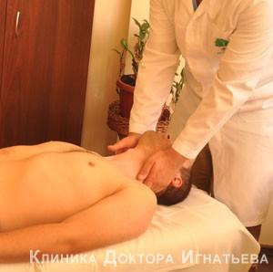 Лечение Межпозвонковой грыжи (Киев)
