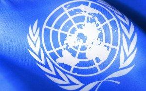 ООН клиника