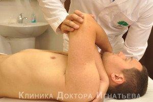 Клиника мануальной терапии (Киев)