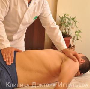 Вертеброневролог (Киев)