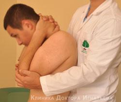 Диагностика позвоночника в Киеве