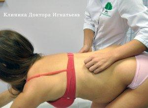 Лечение сколиоза у взрослых Киев