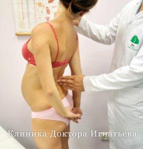 Протрузия лечение