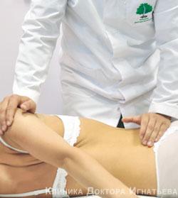Боли в позвоночнике лечение