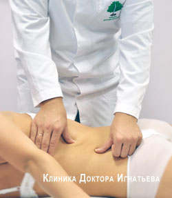 Остеохондроз лечение