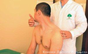 Лечения сколиоза Киев на щорса
