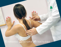 Вертеброневрология (Киев)