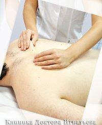 Боль нижней части спины живота