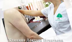 Вертебрологический центр (Киев)
