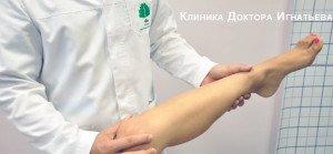 Киевская клиника лечение грыжи позвоночника