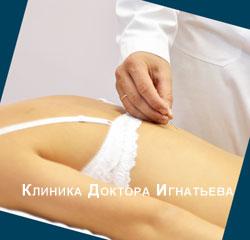 Диагностика спины (Киев)