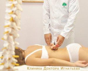 Где можно вылечить позвоночник Киев?