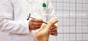 Всд лечение в Киеве