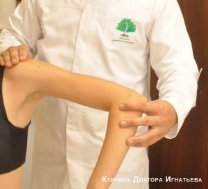 Остеохондроз лечение (Киев)